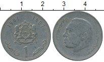 Изображение Дешевые монеты Марокко 1 дирхем 1987 Медно-никель VF-