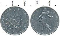 Изображение Дешевые монеты Франция 1 франк 1961 Медно-никель XF-