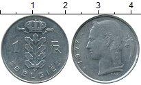 Изображение Мелочь Бельгия 1 франк 1977 Медно-никель XF Года разные
