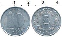 Изображение Дешевые монеты ГДР 10 пфеннигов 1967 Алюминий XF