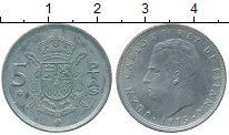 Изображение Дешевые монеты Испания 5 песет 1975 Медно-никель XF-