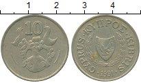 Изображение Дешевые монеты Кипр 10 центов 1991 Медно-никель XF-