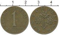 Изображение Дешевые монеты Австрия 1 шиллинг 1963 Бронза XF