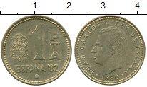 Изображение Дешевые монеты Испания 1 песета 1980 Латунь XF- ЧМ по футболу