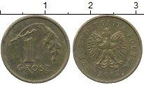 Изображение Дешевые монеты Польша 1 грош 2002 Латунь XF