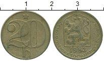 Изображение Дешевые монеты Чехословакия 20 хеллеров 1983 Латунь XF-