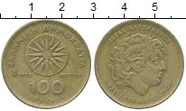 Изображение Дешевые монеты Греция 100 драхм 1992 Латунь XF-