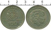 Изображение Дешевые монеты Греция 100 драхм 1992 Латунь VF+
