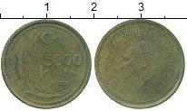 Изображение Дешевые монеты Турция 5000 лир 1995 Латунь VF+