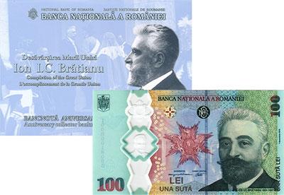 Изображение Банкноты Румыния 100 лей 2019 Пластик UNC Завершение Великого