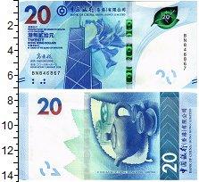 Изображение Банкноты Гонконг 20 долларов 2018  UNC Bank of China (Выпус