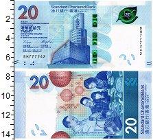 Изображение Банкноты Гонконг 20 долларов 2018  UNC