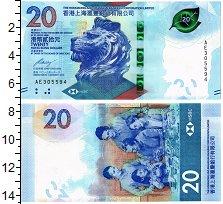 Изображение Банкноты Гонконг 20 долларов 2018  UNC The Hongkong and Sha