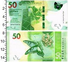 Изображение Банкноты Гонконг 50 долларов 2018  UNC