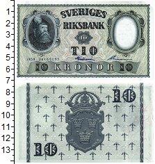Изображение Банкноты Швеция 10 крон 1958  UNC Густав Ваза