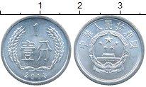 Изображение Дешевые монеты Китай 1 фынь 2013 Алюминий XF+