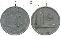 Изображение Дешевые монеты Малайзия 10 сен 1968 Медно-никель XF-