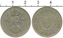 Изображение Дешевые монеты Кипр 10 центов 1994 Медно-никель VF
