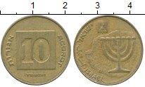 Изображение Дешевые монеты Израиль 10 агор 1996 Латунь XF-