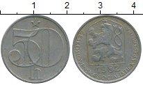Изображение Дешевые монеты Чехословакия 50 хеллеров 1982 Медно-никель XF-