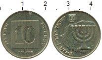 Изображение Дешевые монеты Израиль 10 агор 1996 Латунь XF