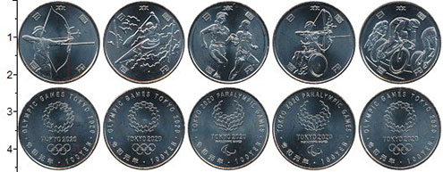 Изображение Наборы монет Япония 1/4 доллара 2020 Медно-никель UNC