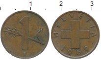 Изображение Дешевые монеты Швейцария 1 рапп 1969 Медь XF-