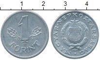Изображение Дешевые монеты Венгрия 1 форинт 1981 Алюминий XF