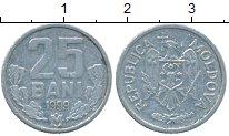 Изображение Дешевые монеты Молдавия 25 бани 1999 Алюминий VF+