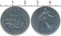 Изображение Дешевые монеты Франция 1 франк 1960 Медно-никель XF