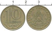 Изображение Дешевые монеты Казахстан 10 тенге 2006 Бронза XF