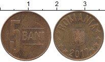 Изображение Дешевые монеты Румыния 5 бани 2017 сталь с медным покрытием VF+
