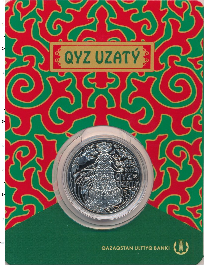 Изображение Подарочные монеты Казахстан 100 тенге 2019 Медно-никель BUNC