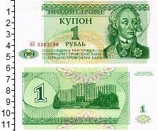 Изображение Банкноты Приднестровье 1 рубль 1994  UNC А.В.Суворов.
