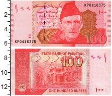 Изображение Банкноты Пакистан 100 рупий 2015  UNC