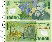 Изображение Банкноты Румыния 10000 лей 2000  UNC Портрет Н. Йорги. Це
