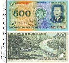 Изображение Банкноты Перу 500 соль 1982  UNC /