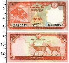 Продать Банкноты Непал 20 рупий 2016