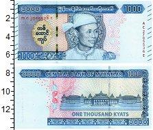 Изображение Банкноты Азия Мьянма 1000 кьят 2019  UNC