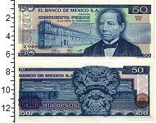 Изображение Банкноты Мексика 50 песо 1981  UNC