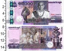 Изображение Банкноты Камбоджа 15000 риель 2019  UNC
