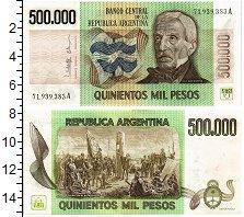 Изображение Банкноты Аргентина 500000 песо 0  UNC
