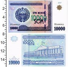 Изображение Банкноты Узбекистан 10000 сум 2017  UNC