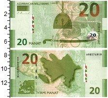 Изображение Банкноты Азербайджан 20 манат 2005  UNC
