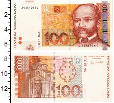 Изображение Банкноты Хорватия 100 кун 2002  UNC