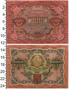 Изображение Банкноты Россия РСФСР 10000 рублей 1919  XF+