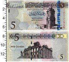 Изображение Банкноты Ливия 5 динар 0  UNC