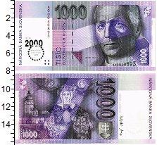 Изображение Банкноты Словакия 1000 крон 1993  UNC
