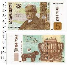 Изображение Банкноты Грузия 5 лари 2011  UNC