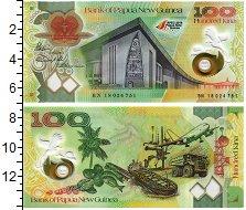 Изображение Банкноты Австралия и Океания Папуа-Новая Гвинея 100 кин 0  UNC